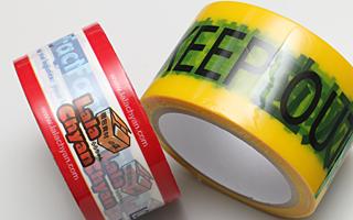 デジテープ(OPPテープ)