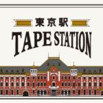 TAPESTATIONへ