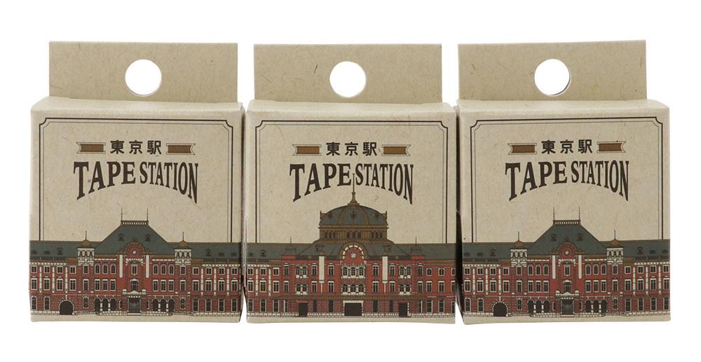 3つのパッケージで東京駅を再現!